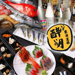 日本酒と岡山料理居酒屋 いざ酔いの月