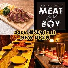 プライベート個室 肉バル MEATBOY N.Y 名駅店