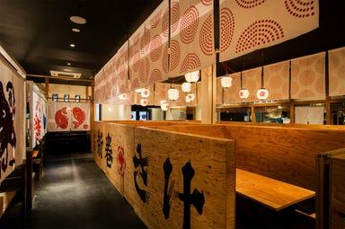 北海道海鮮 個室居酒屋 うおっと ~魚人~ 屯田店 コースの画像