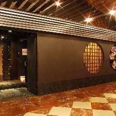 梅田 個室居酒屋 北の華 梅田茶屋町店