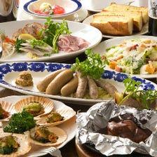 【お料理のみ】3,500円コース〈全5品〉宴会・パーティー・歓送迎会