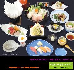 寿司と海鮮 宴会 すしぎん