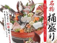 ◆山陰境港空輸直送の日本海鮮魚 ◆