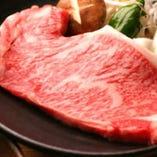 【三田牛】気候風土、独自の配合の飼料により極上の肉となる。