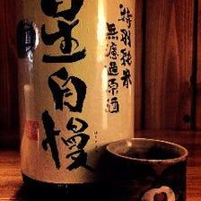 食事と日本酒のペアリング!