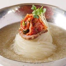 【数量限定】美美 生冷麺