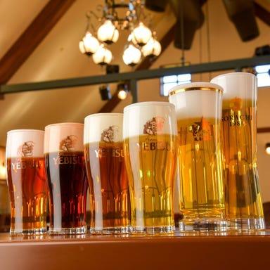 サッポロビール仙台ビール園 名取本館 こだわりの画像