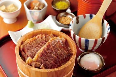 GOCHISO‐DINING 雅じゃぽ 名古屋名駅店 メニューの画像