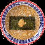 背脂濃厚つけ麺