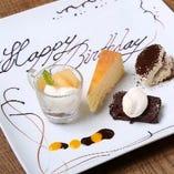 誕生日の方に、デザート盛り合わせをサービス!!
