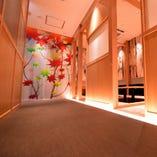 【お座敷個室】掘りごたつ式の寛ぎ空間