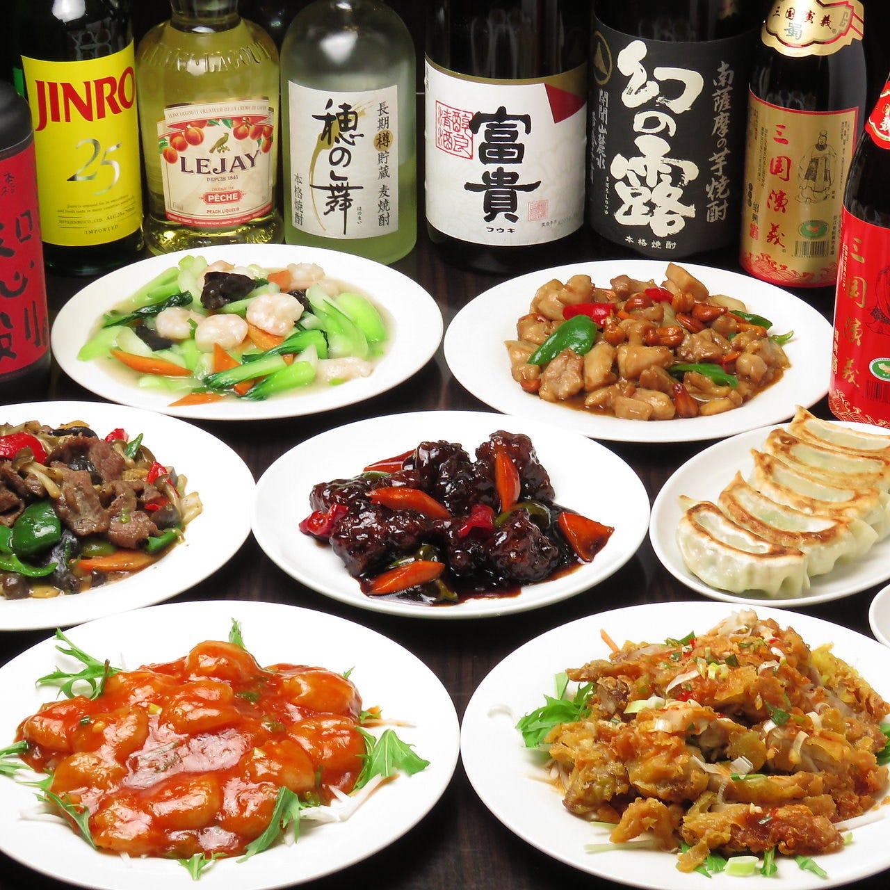 本格中華料理 食為天