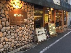 pebble 下北沢