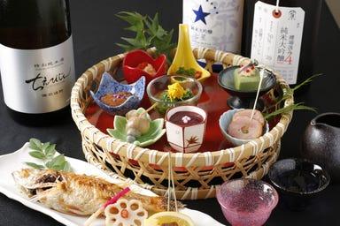 和食日和 おさけと 日本橋  メニューの画像