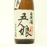 五人娘 純米吟醸 自然酒