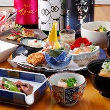 【全8品5,000円】日本酒好き必見!おさけが進む会席「和醸良酒」 名物!酒肴10種盛り合せ付き