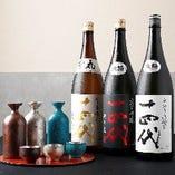 日本酒常時50種以上! 希少銘柄も多数。