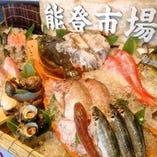 鮮魚コーナー 毎日、新鮮な魚を取り揃えております。