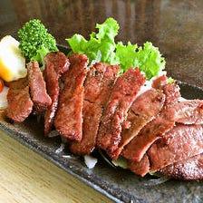 仙台名物 炙り牛たん~熟成赤柚子こしょう添え~