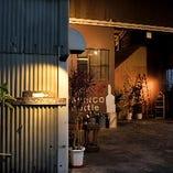 JR刈谷駅より徒歩5分、素敵な時間を過ごせる隠れ家空間♪