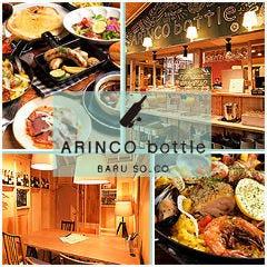 ARINCO bottle 刈谷駅前店