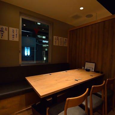 たきび炉端 ふく炉 名駅店 店内の画像