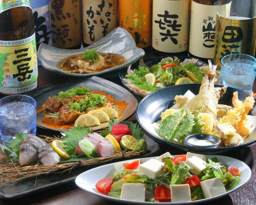 空の宴会1番人気 旬魚酒菜コース