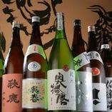 日本各地の地酒、焼酎や箕面ビールを揃えてます。