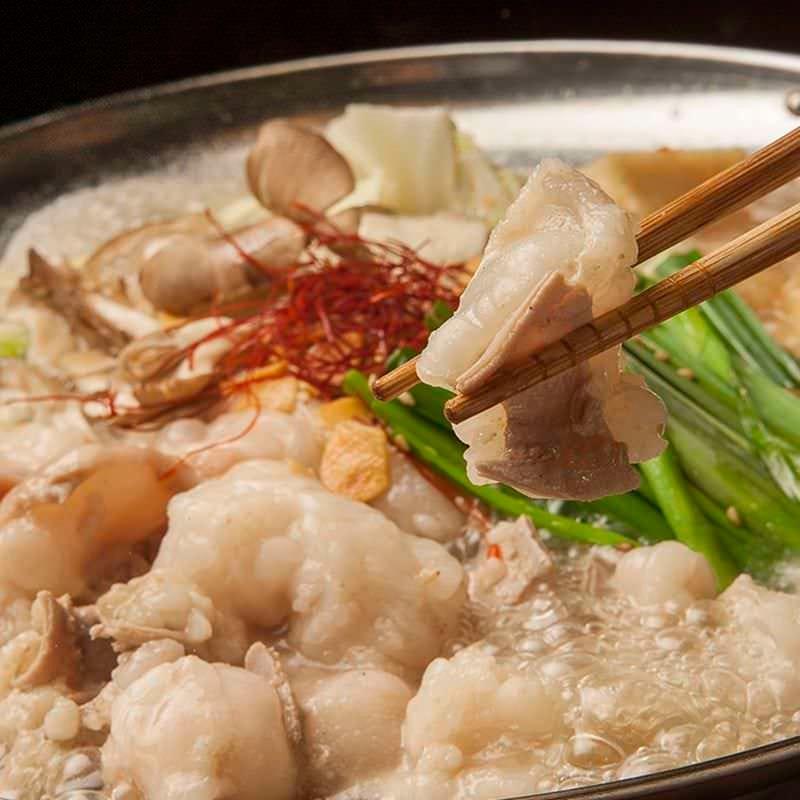 北海道産和牛のモツ鍋 黄金の白醤油味