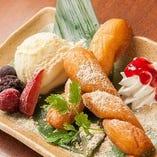 豆乳揚げパンアイス~雪きな粉スタイル