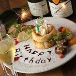 誕生日会・お祝いに!デザートプレート! 事前にご予約を〜!