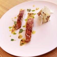 金目鯛のポワレ 黄ワインとトマトの軽いソース