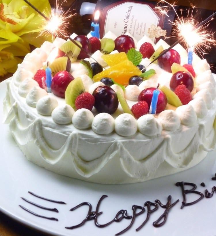 ◆ Happy Birthdayプラン ◆