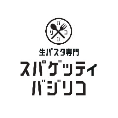 スパゲッティバジリコ ミーナ津田沼店