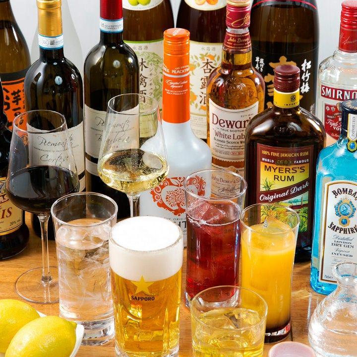 神奈川県の地酒や季節の食材を使った自家製のお酒もご用意◎