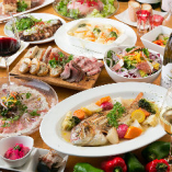 料理をメインに楽しみたい方におすすめ!地元の食材をふんだんに使用したお料理のみのコースは3,500円~