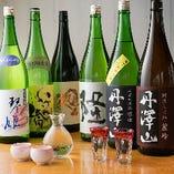 地元神奈川の地酒を豊富にご用意しています