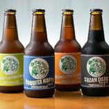 三浦半島の地場食材と相性の良い『クラフトビール』を全4種ご用意!