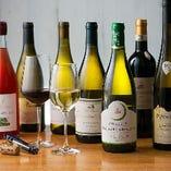 ソムリエ厳選!軽い飲み心地の自然派ワインも豊富です