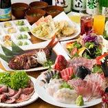 地場の食材をふんだんに使用したお料理+2時間飲み放題付のコースは5,000円~!