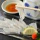 薄造り 旬の魚の繊細な舌触りをお楽しみください。