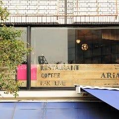 逗子イタリアン ARIA(アリア)