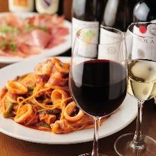 料理とのマリアージュを楽しむワイン