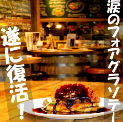 サンパチキッチン 六本松店