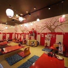 広島乃風 広島駅ekie店