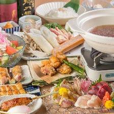 秋田自慢の名物鍋 比内地鶏きりたんぽ鍋コース〈全10品〉歓送迎会・接待・ご宴会・飲み会に!