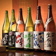 人気&希少な秋田の日本酒が豊富◎