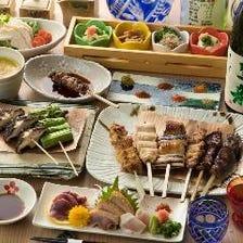 比内地鶏 焼き鳥串堪能コース〈全8品〉会食・接待・歓送迎会・飲み会などのご利用に!