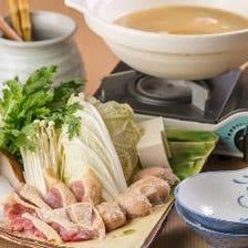 自家製白湯の水炊き鍋コース〈全9品〉忘年会・接待・歓送迎会・ご宴会・飲み会に!
