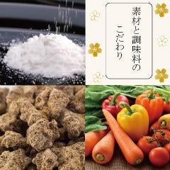 沖縄料理と海鮮居酒屋 平家亭 那覇松山